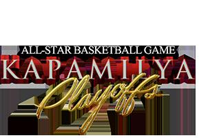 Kapamilya Playoffs