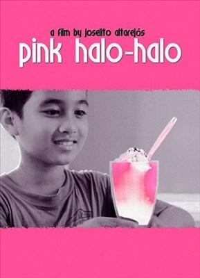 Pink Halo Halo 20170428