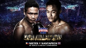 Pinoy Pride 40: Domination  20170429