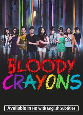 Bloody Crayons 20170721