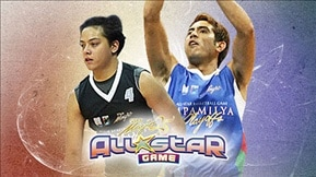 Star Magic 25 All Star Game 20170820