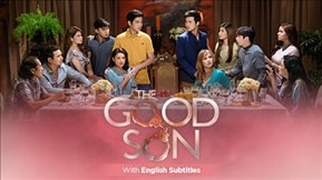 The Good Son with English Subtitles 20171211