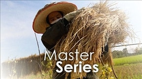 Master Series 20170925