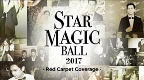 Star Magic Ball 2017 Red Carpet  20170930