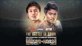 Pinoy Pride 43: Battle in Bohol Live