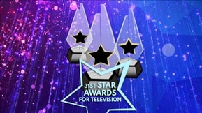 31st PMPC Star Awards for Televesion 20171119