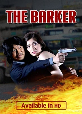 The Barker (Don't Know What To Do) 20171025