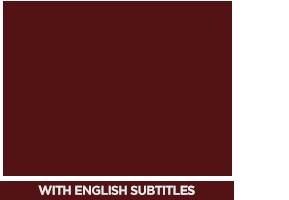 Hanggang Saan with English Subtitles