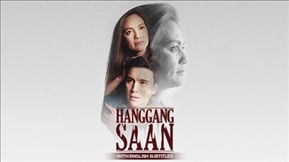 Hanggang Saan with English Subtitles 20180223