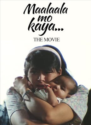 Maalaala Mo Kaya The Movie 19940622