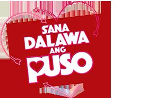 Sana Dalawa Ang Puso with English Subtitles