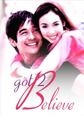 Got 2 Believe 20020227