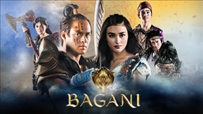 Bagani 20180816