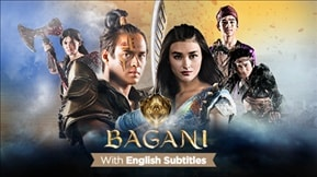 Bagani with English Subtitles 20180713