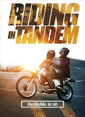 Riding in Tandem 20171013