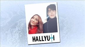Hallyu and I 20180520