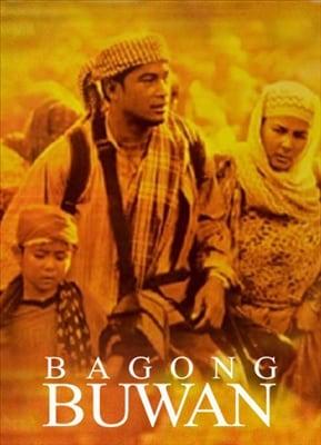 Bagong Buwan 20011225