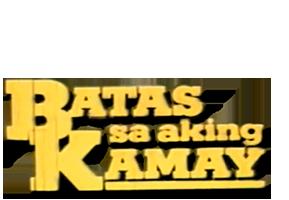 Batas Sa Aking Kamay