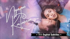 Ngayon at Kailanman with English Subtitles 20190118