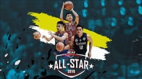 NCAA 94: All Star Game  20180831