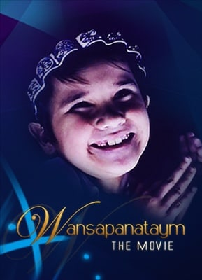 Wansapanataym the Movie (Restored) 19990526