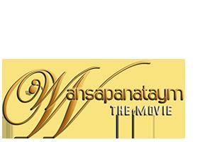 Wansapanataym the Movie (Restored)