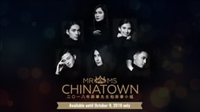 Mr. and Ms. Chinatown 2018 20180909