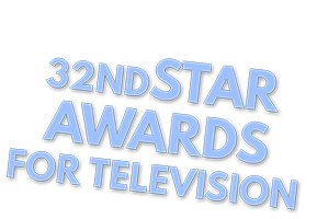 32nd-star-awards-for-television