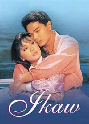 Ikaw (Movie) 19930101