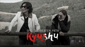 Off The Beaten Path: Kyushu 20190103
