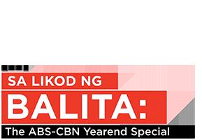 Sa Likod Ng Balita: The ABS-CBN Yearend Special