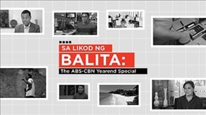 Sa Likod Ng Balita: The ABS-CBN Yearend Special 20181228