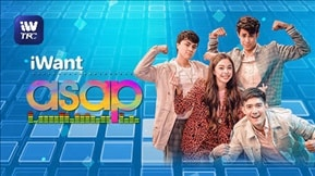 iWant ASAP 20201004