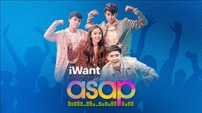 iWant ASAP 20190526
