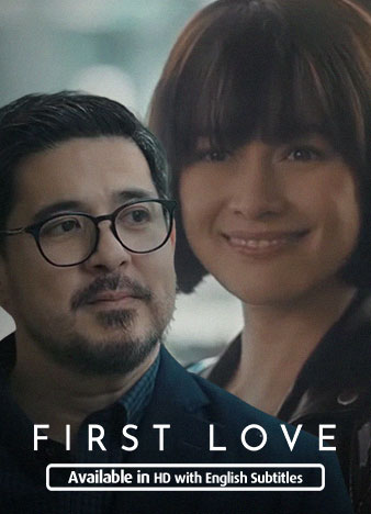 TFC - First Love | October 17, 2018 Movie | Kapamilya