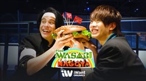 Find the Wasabi in Nagoya 20190209