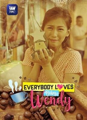 Everybody Loves Baby Wendy 20190218