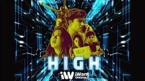 High 20190422