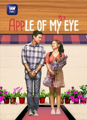 Apple of My Eye 20190308