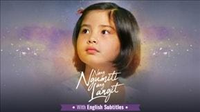 Nang Ngumiti Ang Langit with English Subtitles 20190618