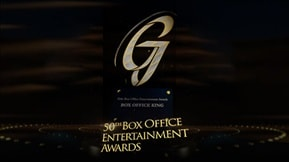 THE 50TH BOX OFFICE ENTERTAINMENT AWARDS 20190401