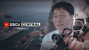 Docu Central Presents 20190406