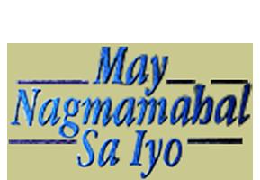 May Nagmamahal Sa Iyo