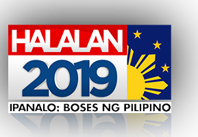 Halalan 2019: Special Election Coverage (VOD)
