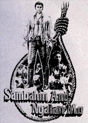 Sambahin Ang Ngalan Mo 19811003