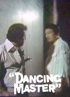 Dancing Master 19790531