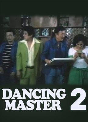Dancing Master 2 19810918