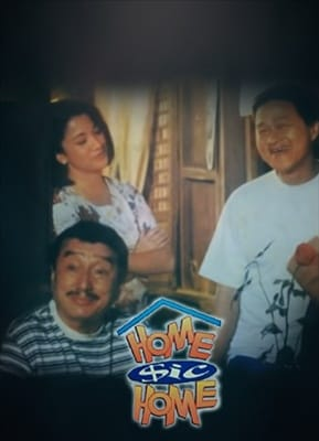 Home Sic Home 19950621