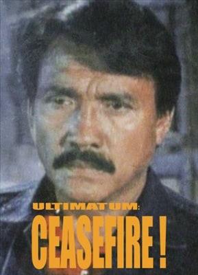 Ultimatum Ceasefire 19870402