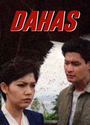 Dahas 19951225